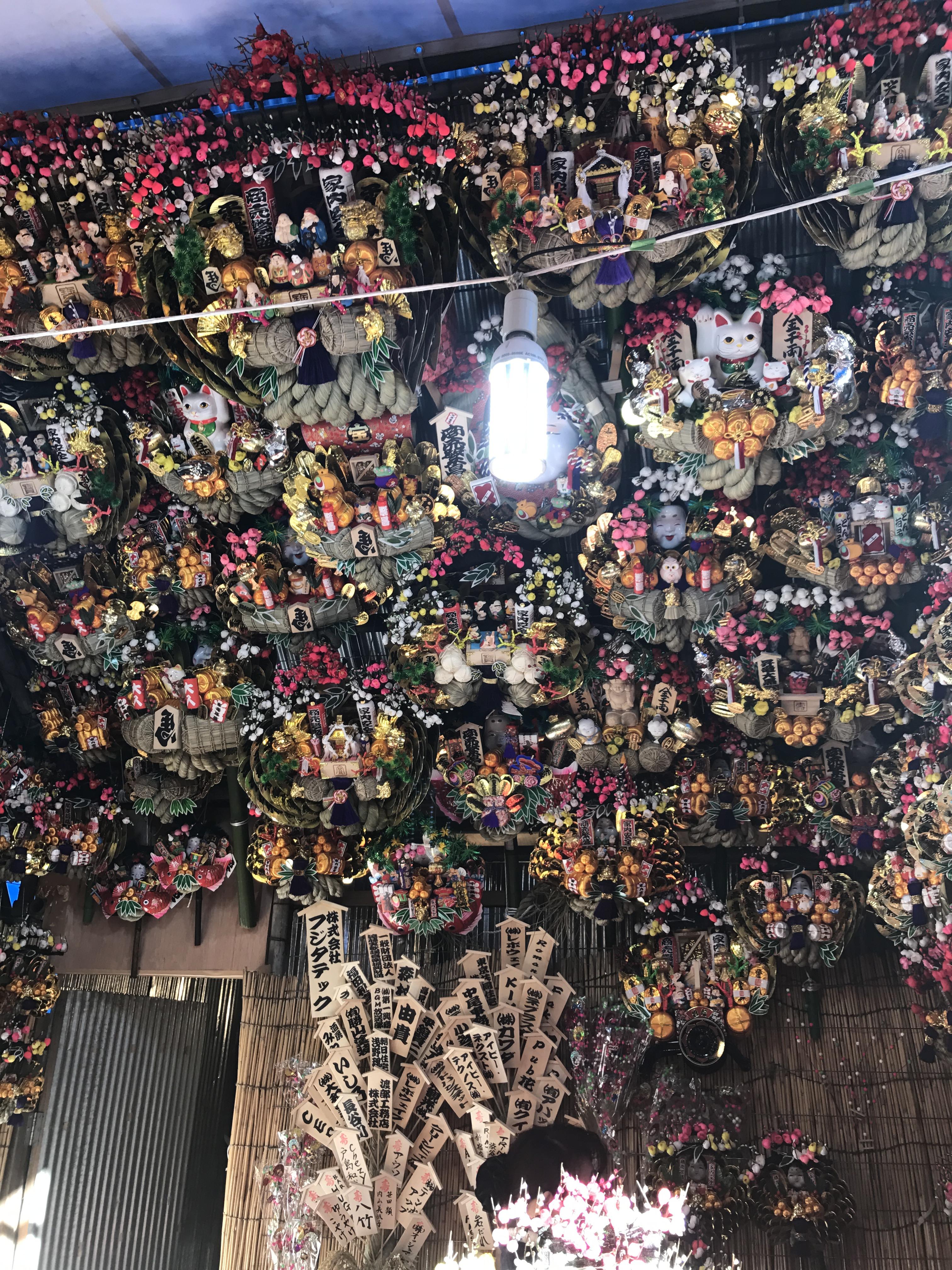 花園神社 大酉祭
