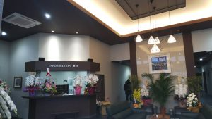 WORLD YANAGISHIMA HOTEL